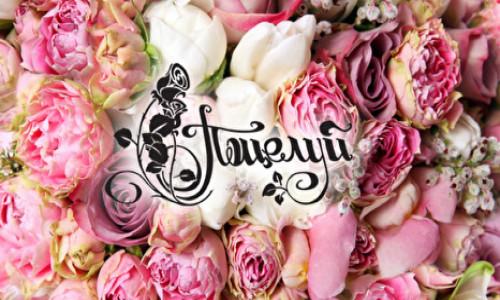 kissflowers.ru