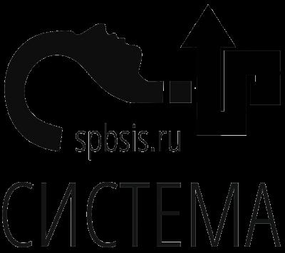 ООО «СИСТЕМА» — сервисный центр
