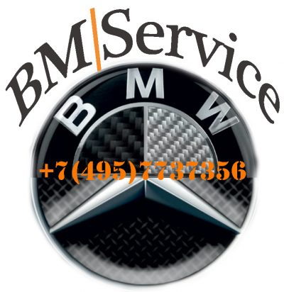 BMService