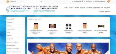 Интернет-магазин спортивного питания «Вектор Силы»