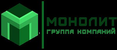 ООО «Монолит»