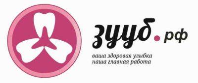 Зууб — стоматология на Липецкой