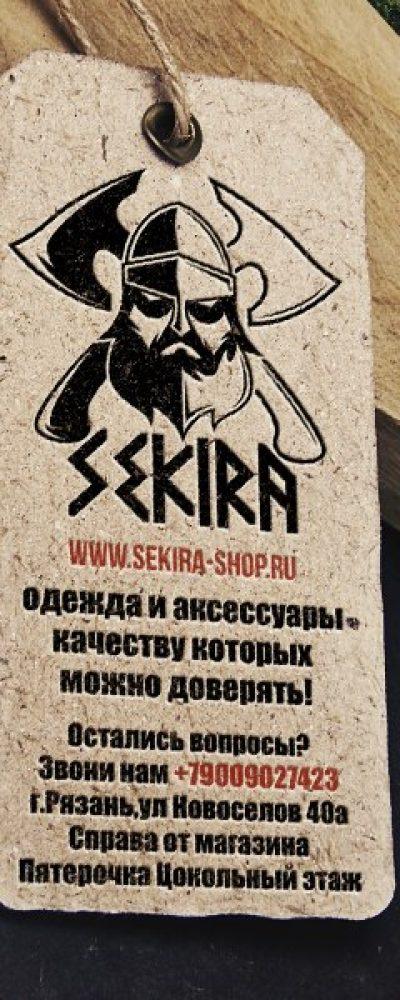Sekira-shop.ru — одежда Рязань. Доставка по России