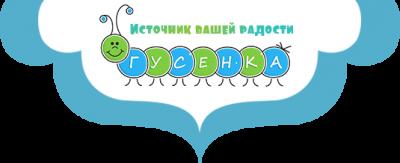 Gusenka.Ru — магазин карнавальных костюмов, игрушек для детей и различных подарков